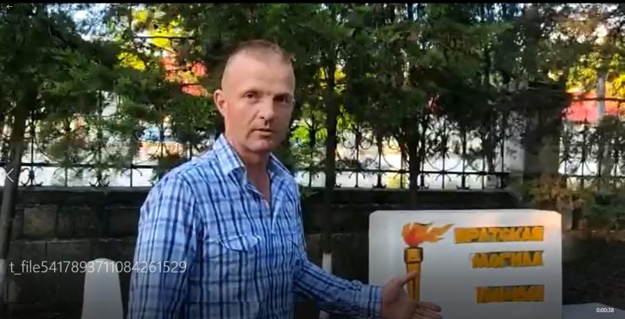 ForPost - Новости : Герой «Проекта Ч» разыскал безымянную могилу освободителя Севастополя для его потомков