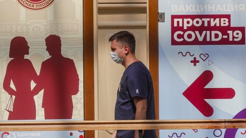 ForPost - Новости : Россияне столкнулись с новой проблемой из-за вакцинации от коронавируса