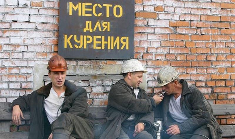 ForPost - Новости : Некурящим работникам хотят увеличить отпуск