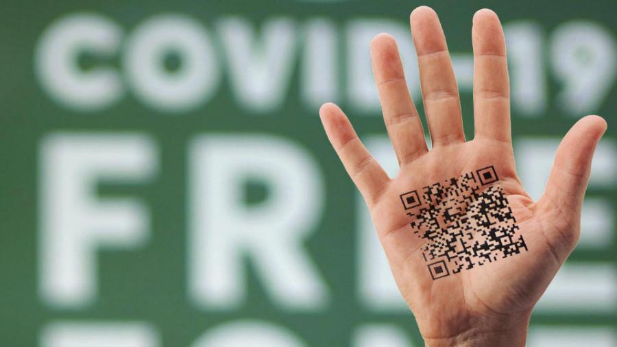 ForPost - Новости : Москвичам будут делать татуировки с QR-кодом для прохода в кафе и рестораны