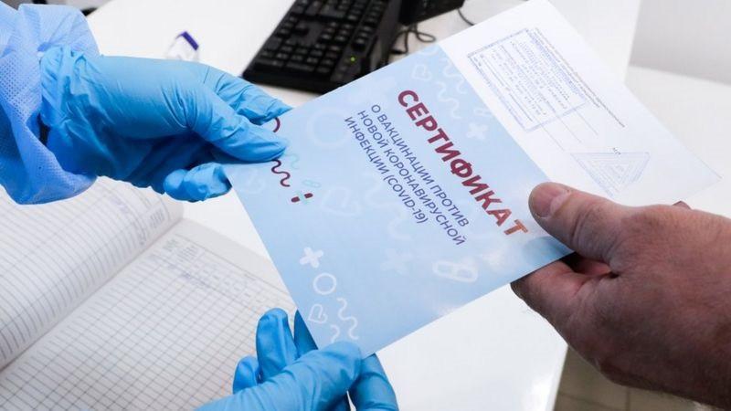 ForPost - Новости : Алчным медикам предрекли обогащение после вакцинации подростков