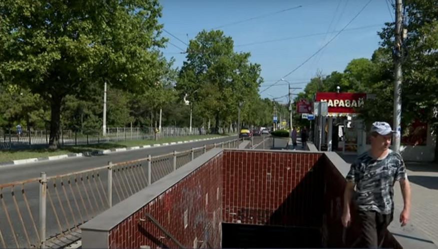 ForPost - Новости : В Севастополе отремонтируют подземный переход
