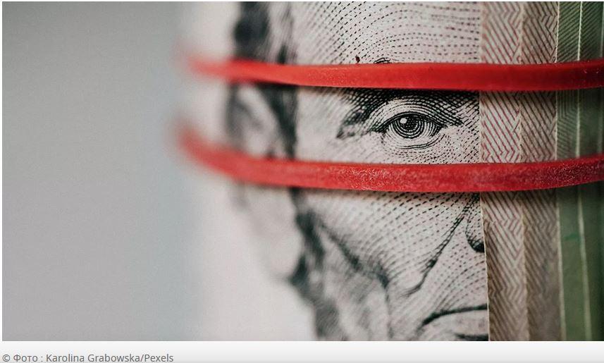 ForPost - Новости : Россия сократила вложения в американский госдолг