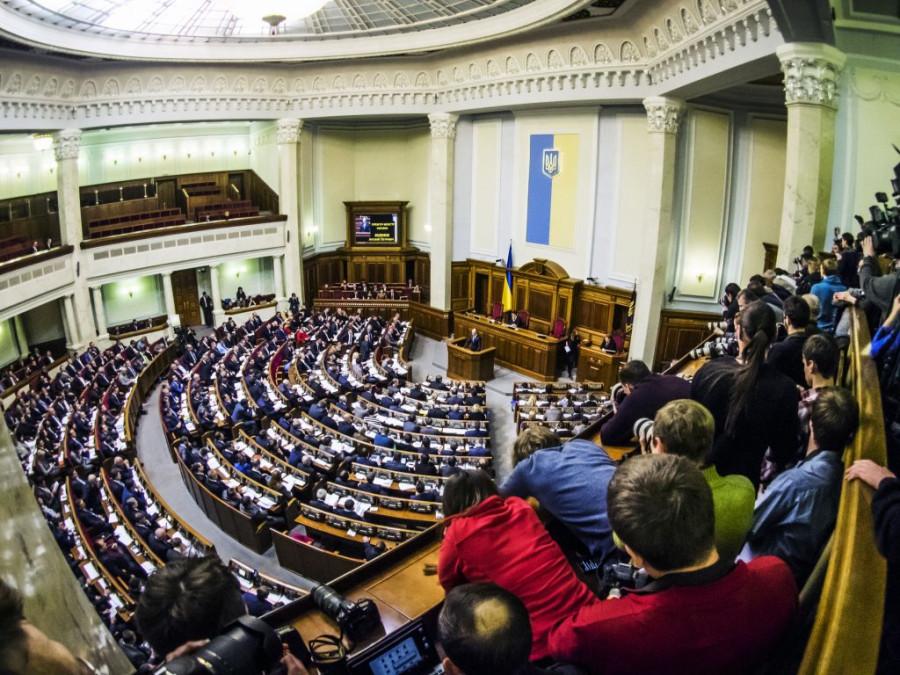 ForPost - Новости : Рада утвердила увеличение численности Вооруженных сил Украины