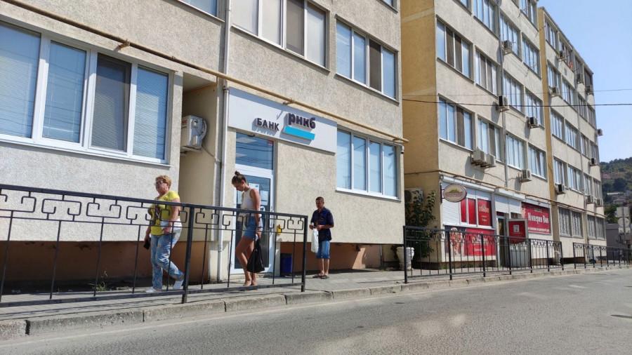 ForPost - Новости : Балаклаву будет обслуживать только одно отделение банка РНКБ