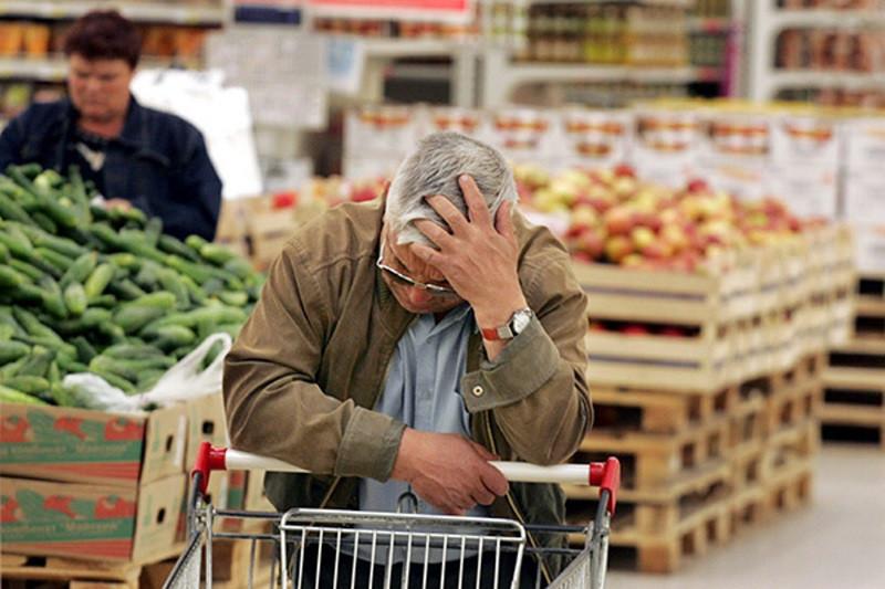 ForPost - Новости : Осенью у россиян денег станет меньше