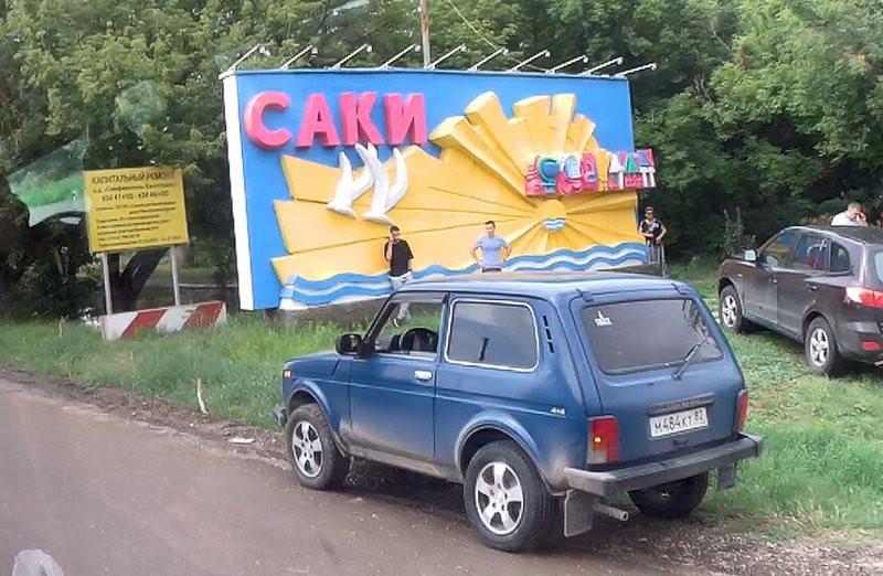 ForPost - Новости : «Унылый город»: блогер поделился впечатлениями о крымском курорте