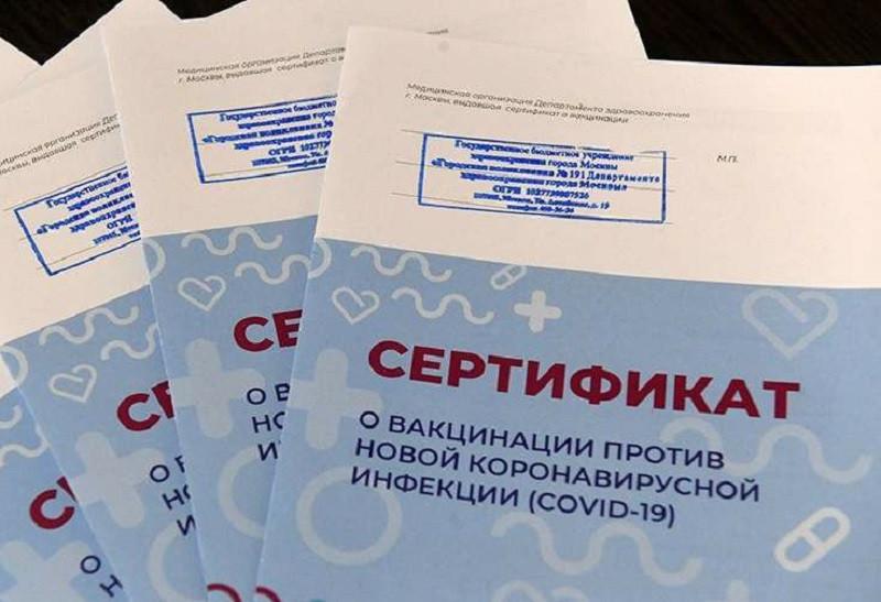 ForPost - Новости : МВД предостерегает крымчан от махинаций с QR-кодами