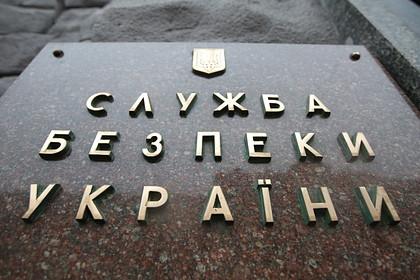Украина объявила о раскрытии «российской агентуры» среди силовиков и чиновников