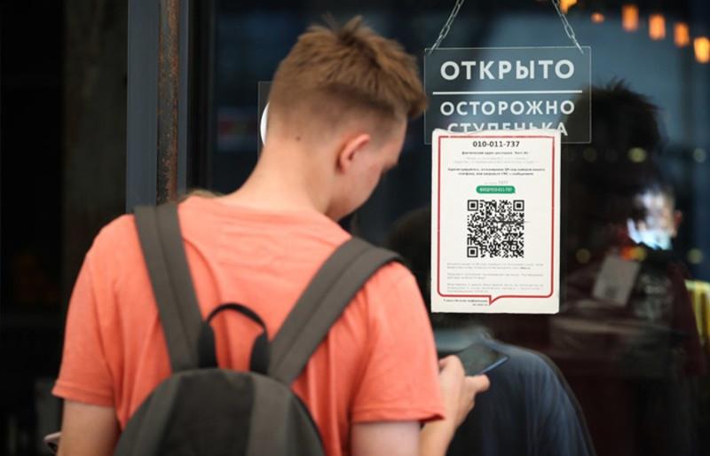 ForPost - Новости : Почему в столице больше не применяют ковидные QR-коды