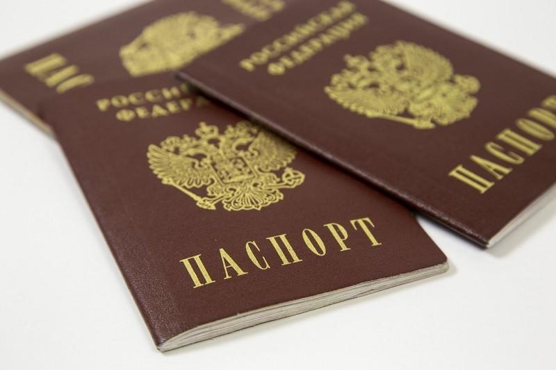 ForPost - Новости : Россиянам разрешили не ставить в паспорт некоторые отметки