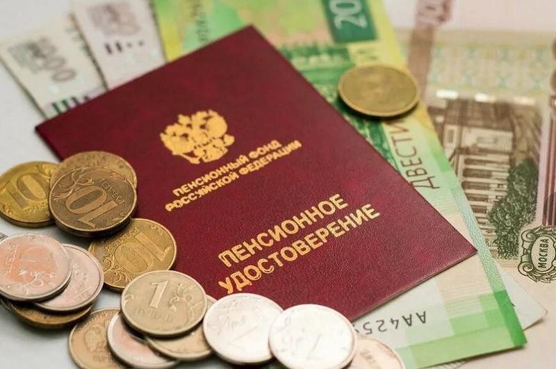 ForPost - Новости : В России упростили получение доплаты к пенсии