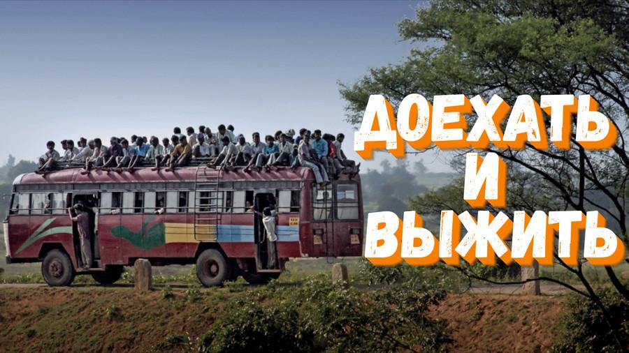 ForPost - Новости : Севастопольцы насторожились: грядет транспортная реформа — ForPost «Реактор»