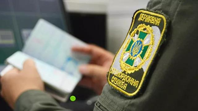 ForPost - Новости : Украина запретила въезд 12 российским морякам