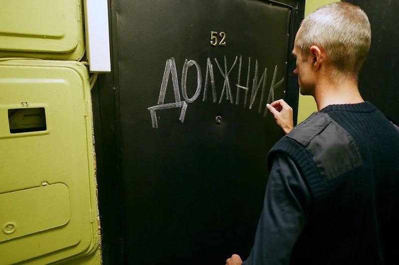 ForPost - Новости : Коллекторам хотят разрешить выбивать долги за коммуналку