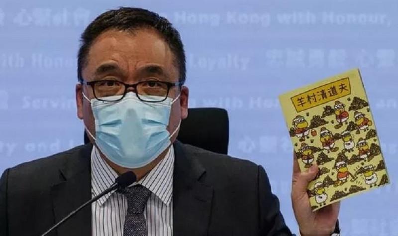 ForPost - Новости : Китайцам грозит тюрьма из-за детских книжек про овечек