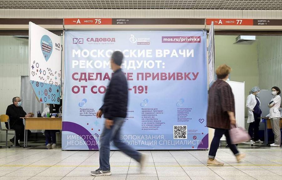 ForPost - Новости : Минтруд советует отстранять работников, отказавшихся прививаться от COVID-19