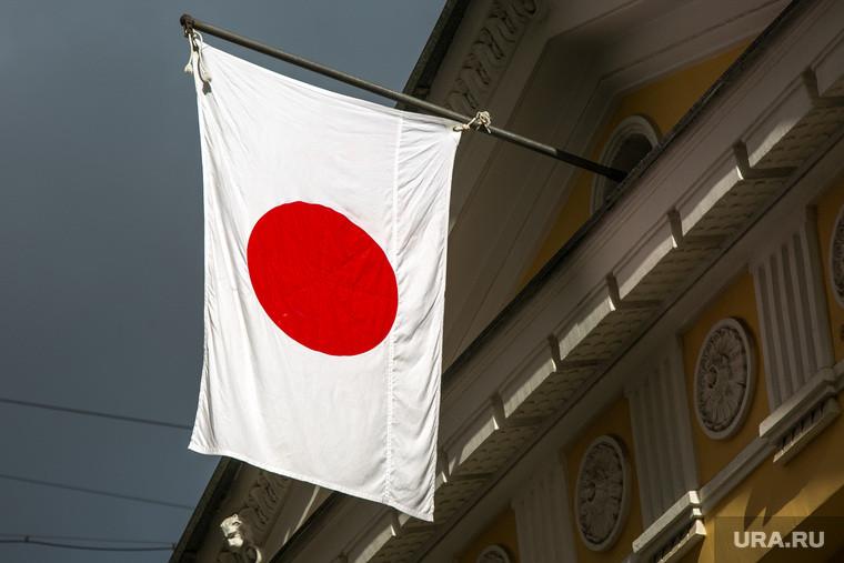 ForPost - Новости : Япония выдвинула новые территориальные претензии к России