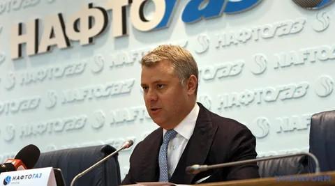 ForPost - Новости : Глава «Нафтогаза» назвал неприемлемыми предложения «Газпрома» о закупках газа для Украины