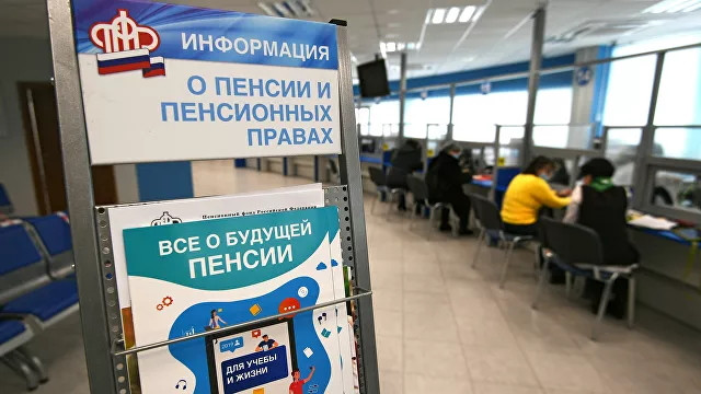 ForPost - Новости : Специалист рассказал, как законно увеличить пенсию