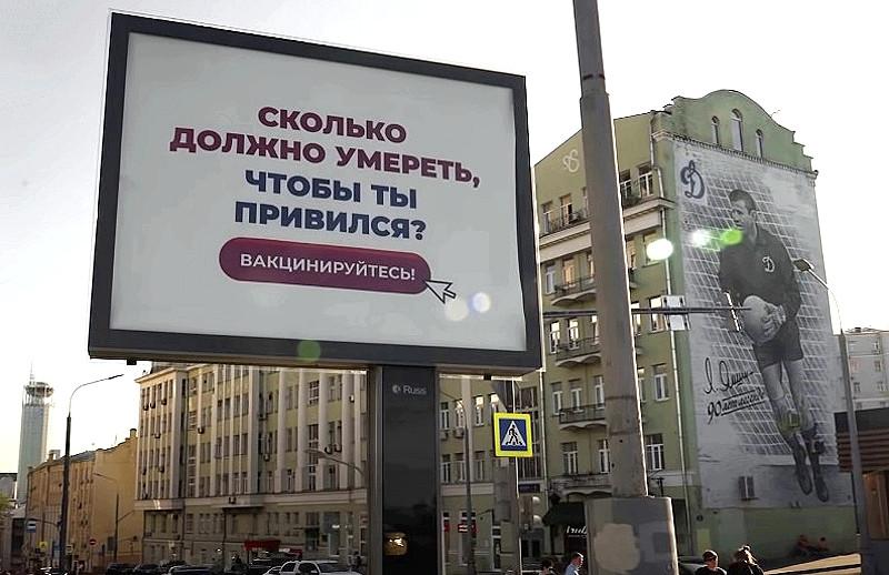 ForPost - Новости : Ахи-страхи: почему россиян призывают вакцинироваться с кладбища