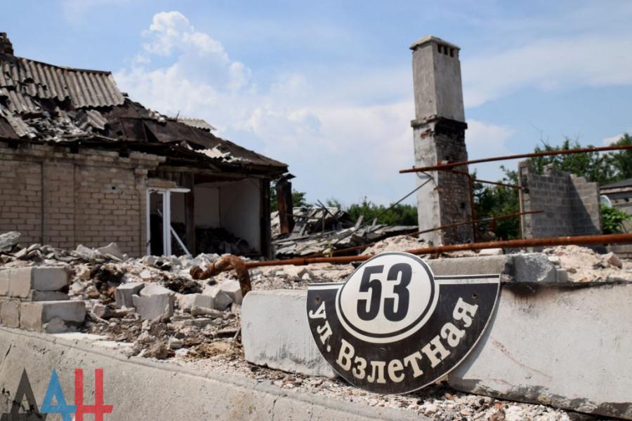 ForPost - Новости : ДНР готова передать РФ материалы по фактам агрессии Украины в Донбассе