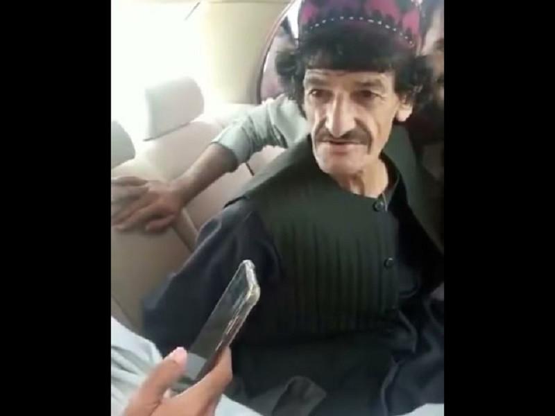 ForPost - Новости : В Афганистане казнили известного комика