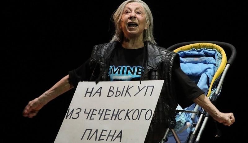 ForPost - Новости : Спектакль с Ахеджаковой проверит Следком