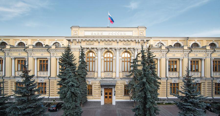 ForPost - Новости : ЦБ ужесточил выдачу необеспеченных займов для закредитованных россиян