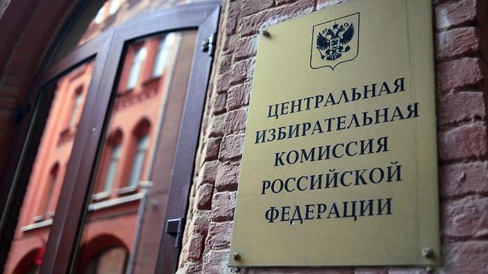 ForPost - Новости : В ЦИК рассказали о борьбе с двойным голосованием на выборах