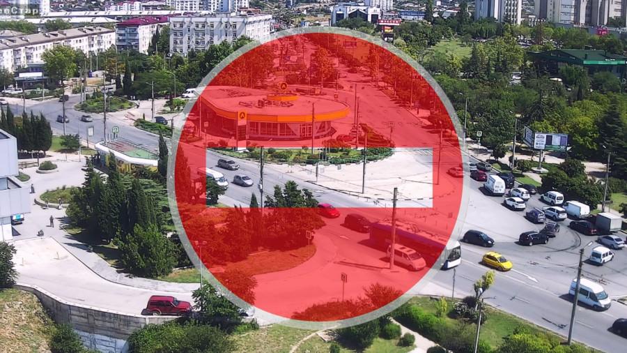 ForPost - Новости : Ремонт улицы изменит движение транспорта в Севастополе