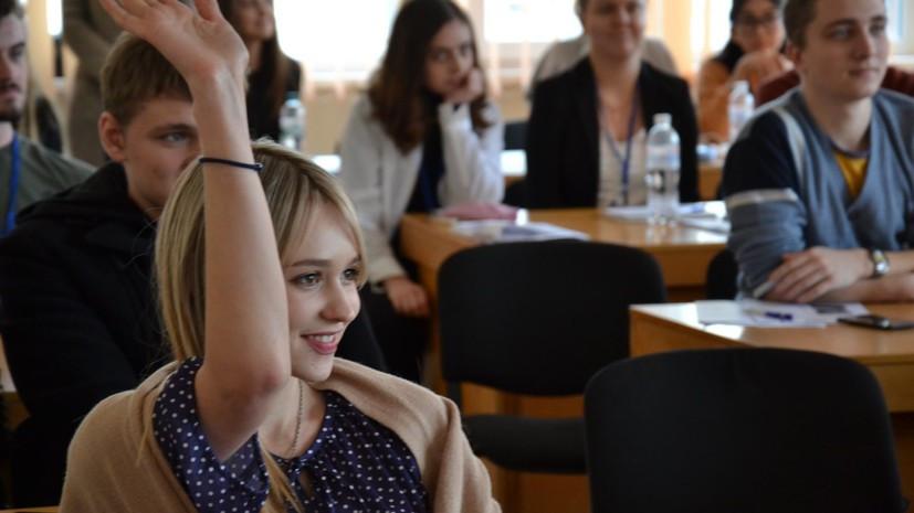 ForPost - Новости : Представители ЕС проведут онлайн-уроки для школьников Украины