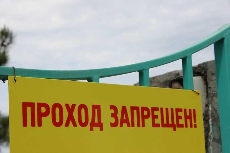 ForPost - Новости : Жителей Севастополя огорчил платный проход на пляж пансионата «Изумруд»