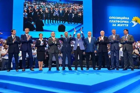 ForPost - Новости : На Украине назвали «циничным пиаром» слова Зеленского о любви к Крыму