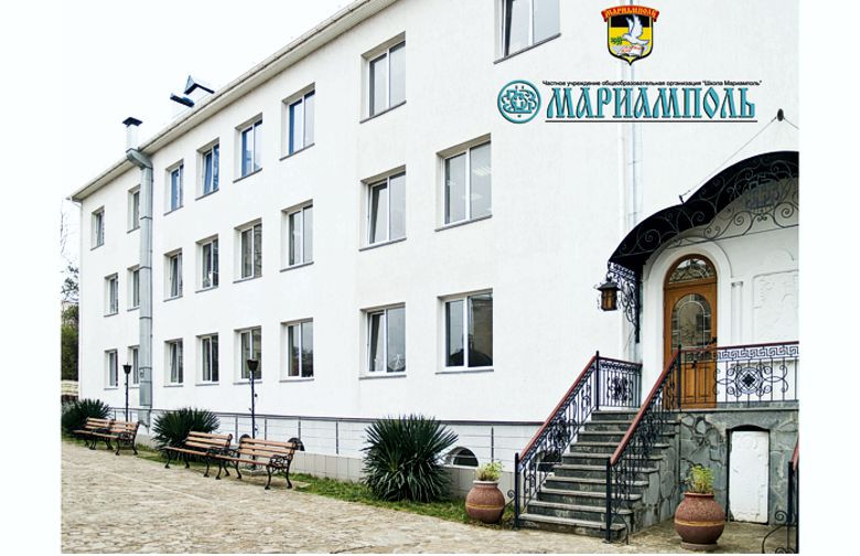 ForPost - Новости : Школа Мариамполь ведет набор учащихся с 1 по 10 классы