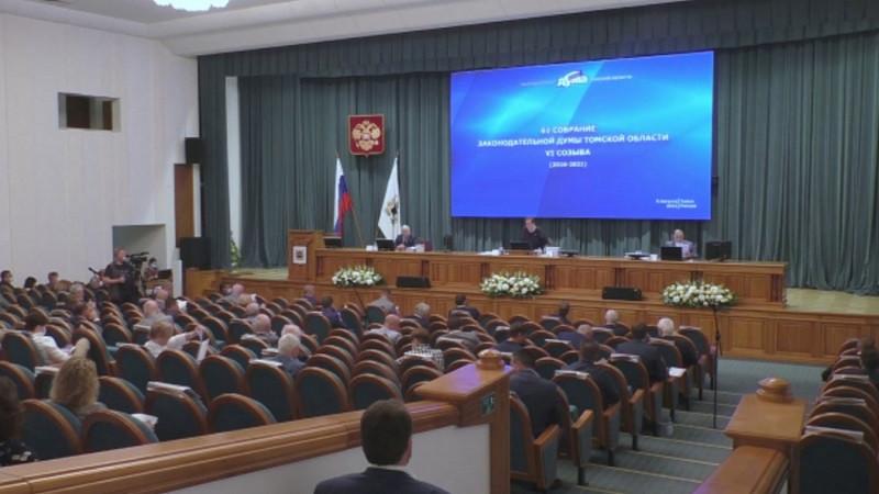ForPost - Новости : Спикер томской думы «переписала» гимн России и попала на видео
