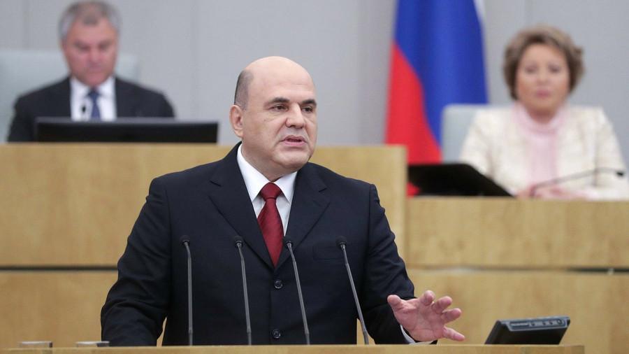 ForPost - Новости : Мишустин выделил Севастополю дополнительные 1,8 млрд рублей