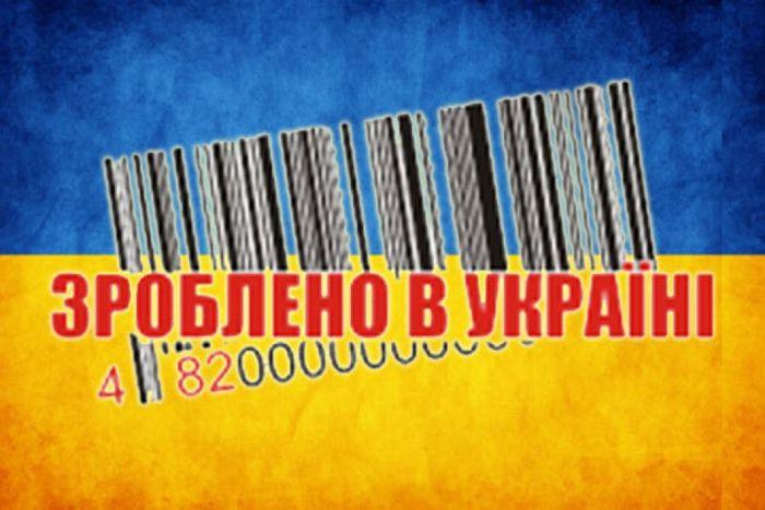 ForPost - Новости : В Минске потребовали убрать украинские товары с видных мест в супермаркетах