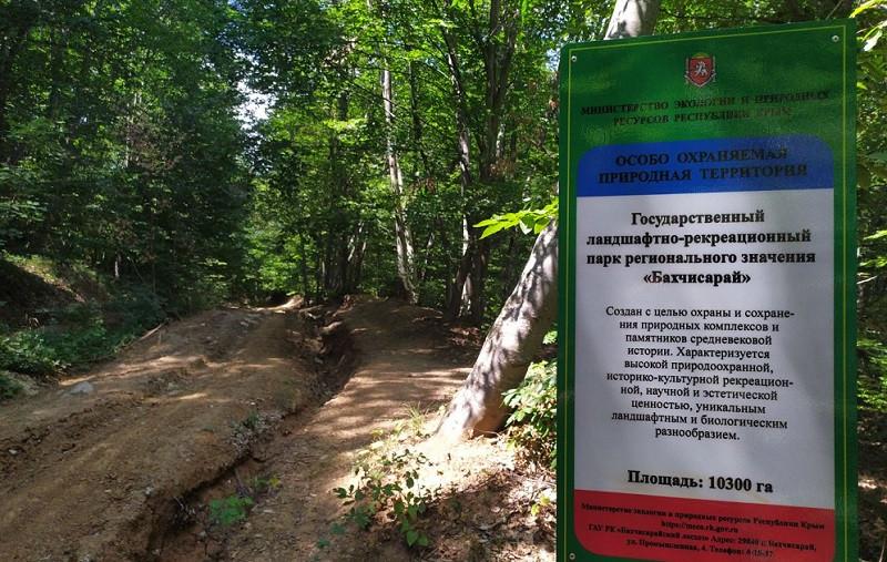 ForPost - Новости : Туристов возмутили «разбойники» в крымских лесах