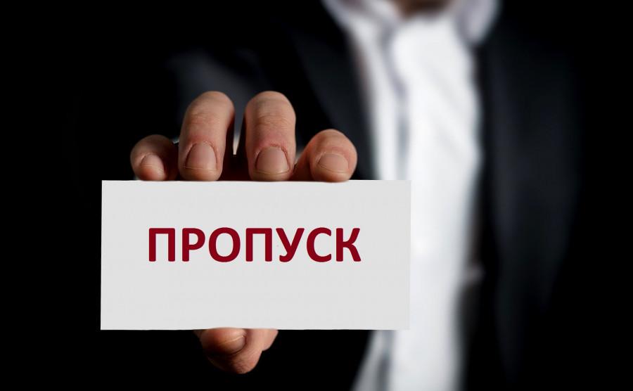 ForPost - Новости : Чиновники времен Овсянникова могут через суд вернуться в правительство Севастополя