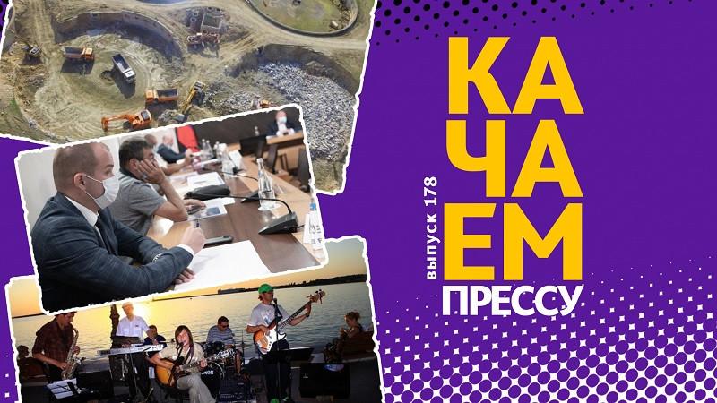 ForPost - Новости : Качаем прессу: Севастополь будет миллионником, скандал в Ласпи, на музыкантов обрушилась цензура