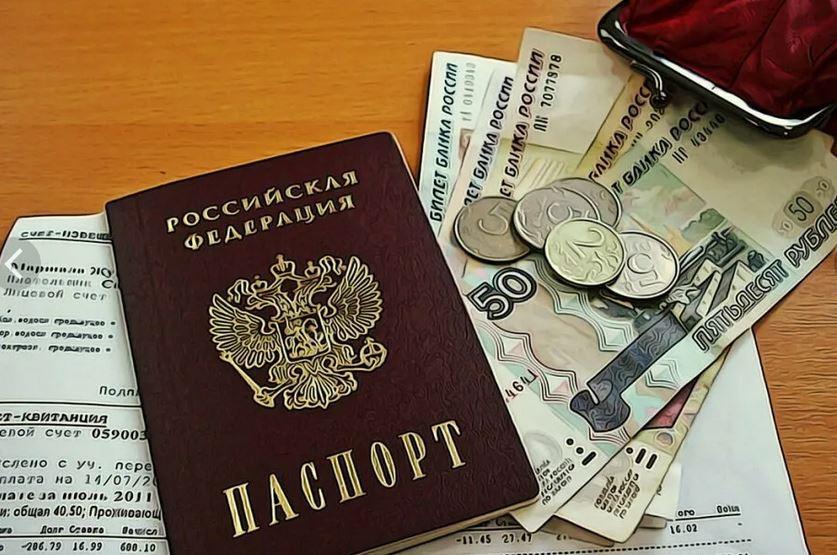ForPost - Новости : Эксперт напомнил малоимущим россиянам о льготах при оплате услуг ЖКХ