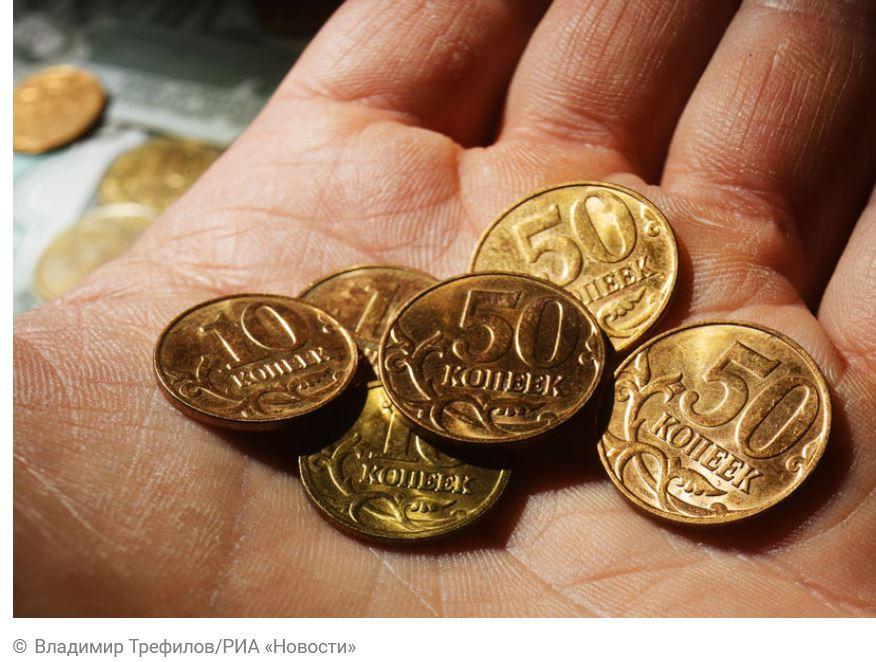 ForPost - Новости : Экономист предложил округлить цены и отменить копейки