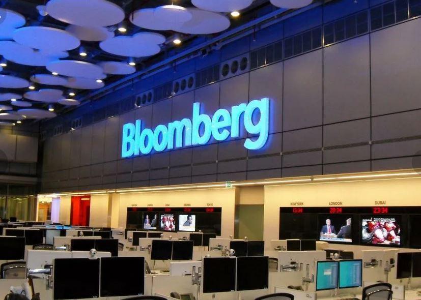 ForPost - Новости : Bloomberg: Экономика России показала самый быстрый рост с 2000 года