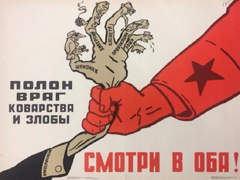 Русофобам официально запретят въезд в РФ