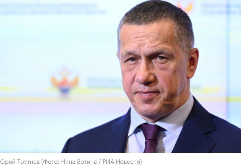 ForPost - Новости : Трутнев заявил о планах создать на Курилах практически полный офшор