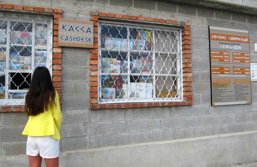 ForPost - Новости : Сколько будет стоить вход в новый Херсонес в Севастополе