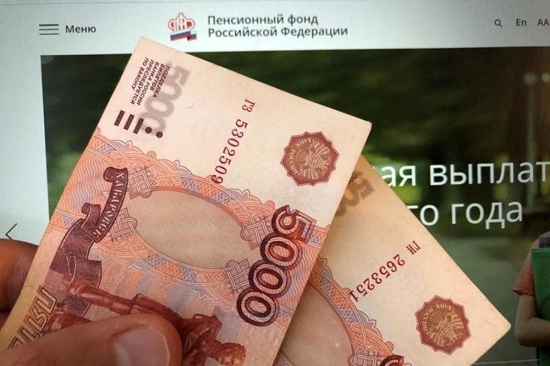 ForPost - Новости : Почему россияне критикуют идею выплат для пенсионеров и военных