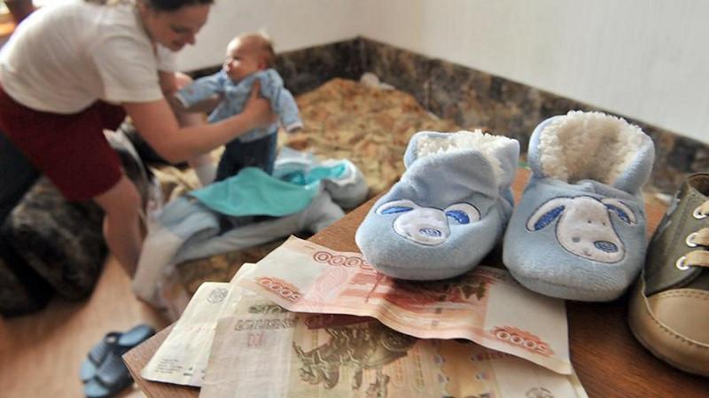 ForPost - Новости : Соцвыплаты на детей опять будут считать по-новому