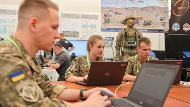 ForPost - Новости : На Украине появятся кибервойска